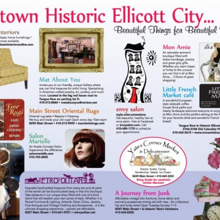 Uptown Historic Ellicott City